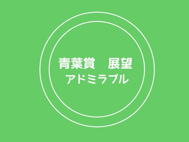 f:id:hakusanten:20170427121700j:plain