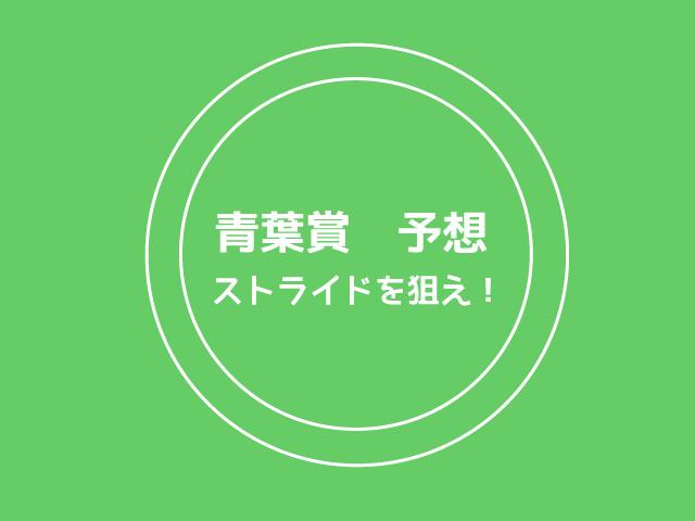f:id:hakusanten:20170429011622j:plain