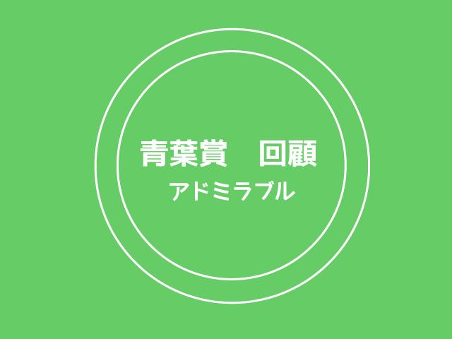 f:id:hakusanten:20170502225821j:plain