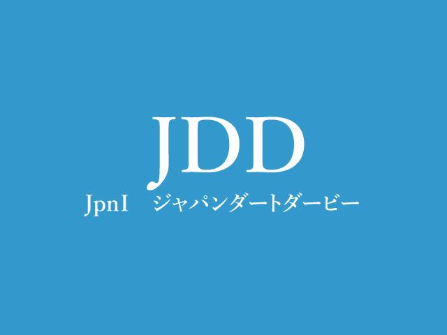 JpnⅠジャパンダートダービー(JD...