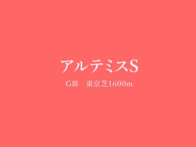 f:id:hakusanten:20171027162322j:plain
