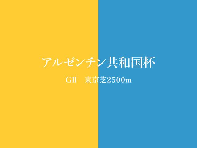 f:id:hakusanten:20171104175335j:plain