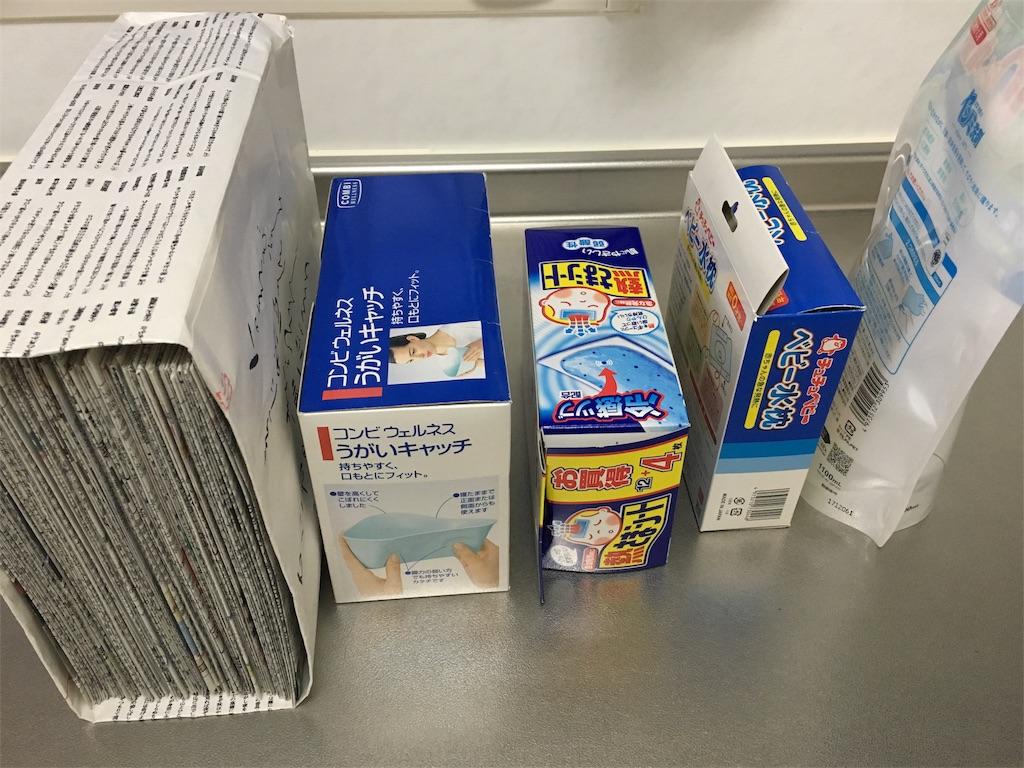 f:id:hakusekireitobo:20180319181413j:image