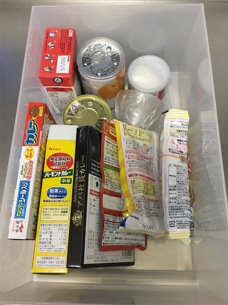 f:id:hakusekireitobo:20180409082630j:image