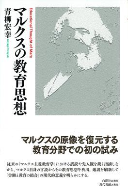 f:id:hakutakusha:20110128173014j:image