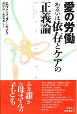 f:id:hakutakusha:20110131134157j:image