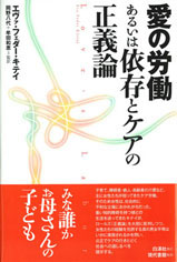f:id:hakutakusha:20110214115746j:image