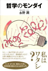 f:id:hakutakusha:20110221113421j:image