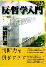 f:id:hakutakusha:20110421114234j:image:left