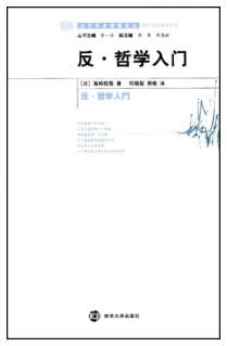 f:id:hakutakusha:20110421141218j:image:right