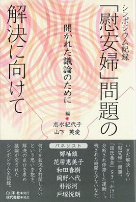 f:id:hakutakusha:20120928194948j:image:right