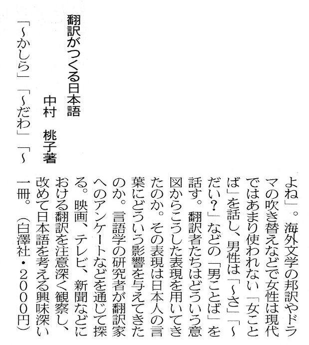 f:id:hakutakusha:20130812143030j:image:w360