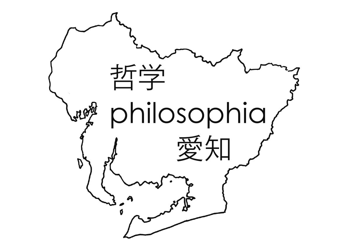 f:id:hakutakusha:20190418174421j:plain