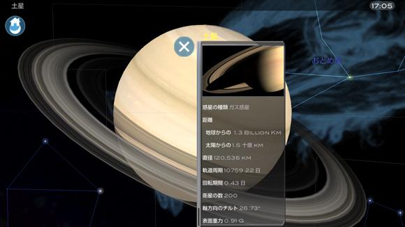f:id:hakute03:20120324171517j:image