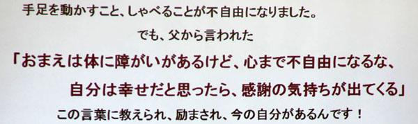 f:id:hakute03:20170302135417j:plain