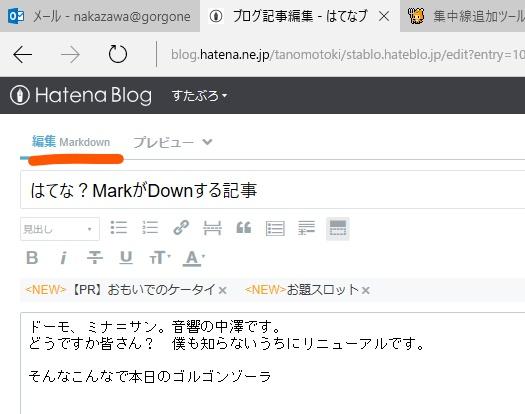 f:id:hakuto4645:20170312224719j:plain