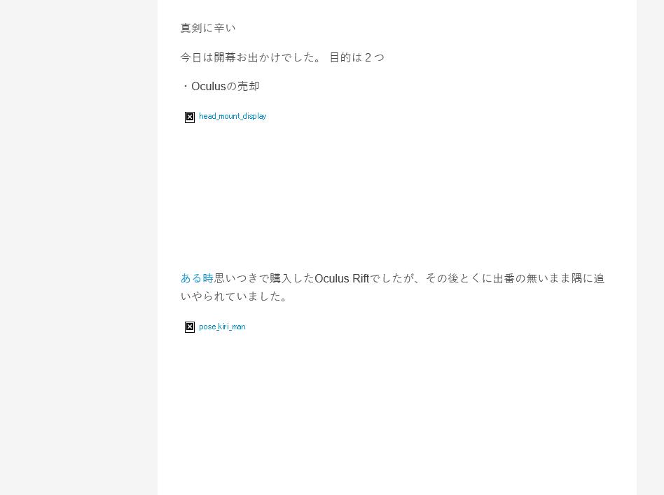 f:id:hakuto4645:20170312225354p:plain
