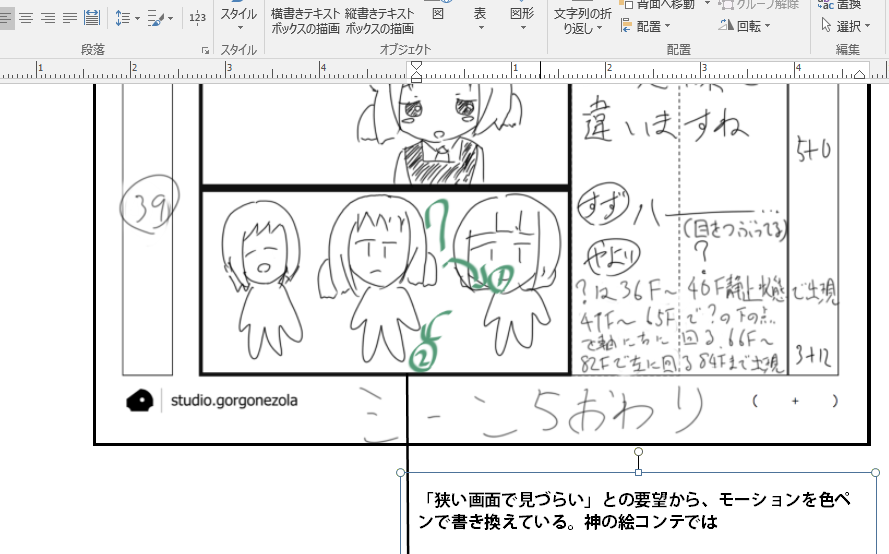 f:id:hakuto4645:20170312225556p:plain