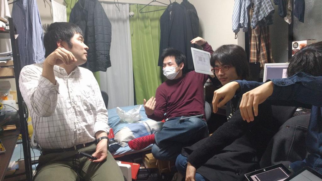 f:id:hakuto4645:20170312230708j:plain