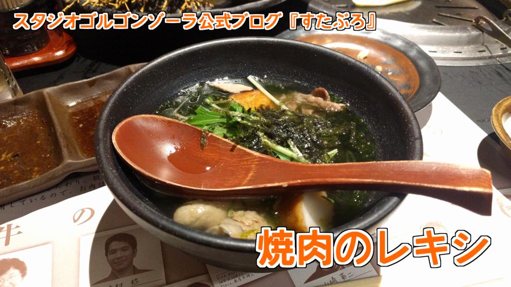 f:id:hakuto4645:20170429233721p:plain