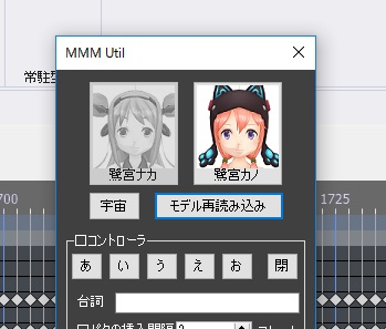 f:id:hakuto4645:20170503000128j:plain