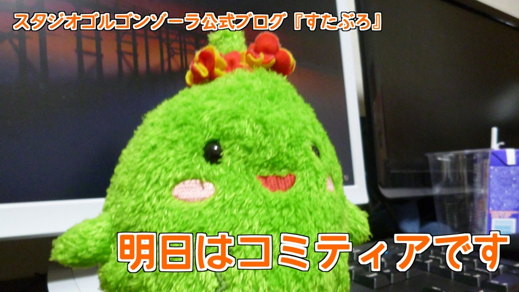 f:id:hakuto4645:20170505225536j:plain