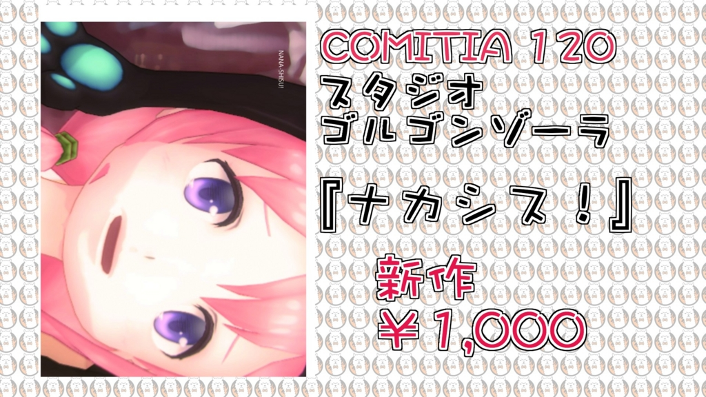 f:id:hakuto4645:20170505233114j:plain