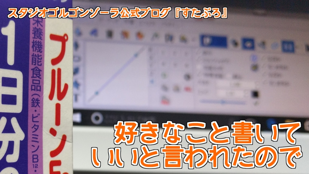 f:id:hakuto4645:20170524130646j:plain