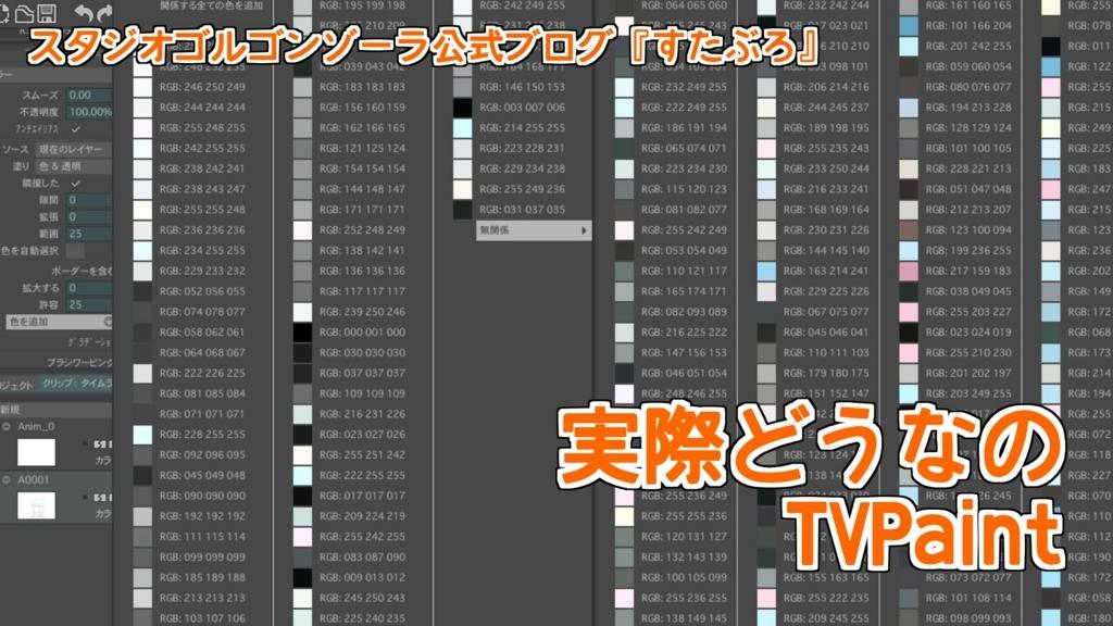 f:id:hakuto4645:20170606213515j:plain