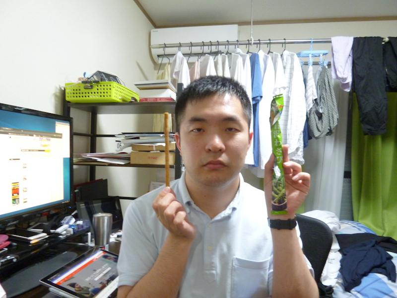 f:id:hakuto4645:20180225201132j:plain
