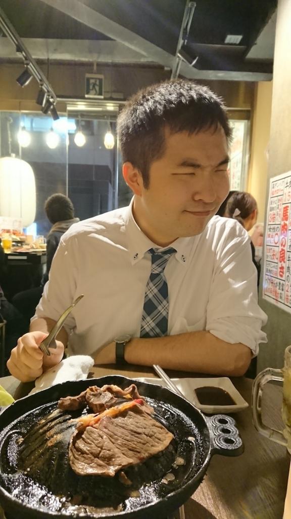 f:id:hakuto4645:20180315190416j:plain