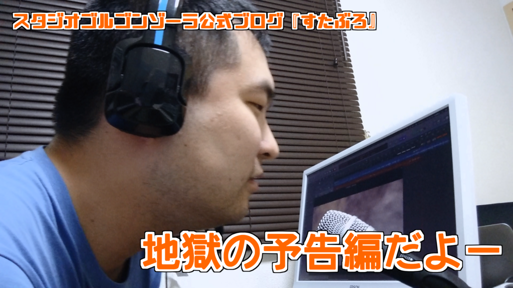 f:id:hakuto4645:20180805232001p:plain