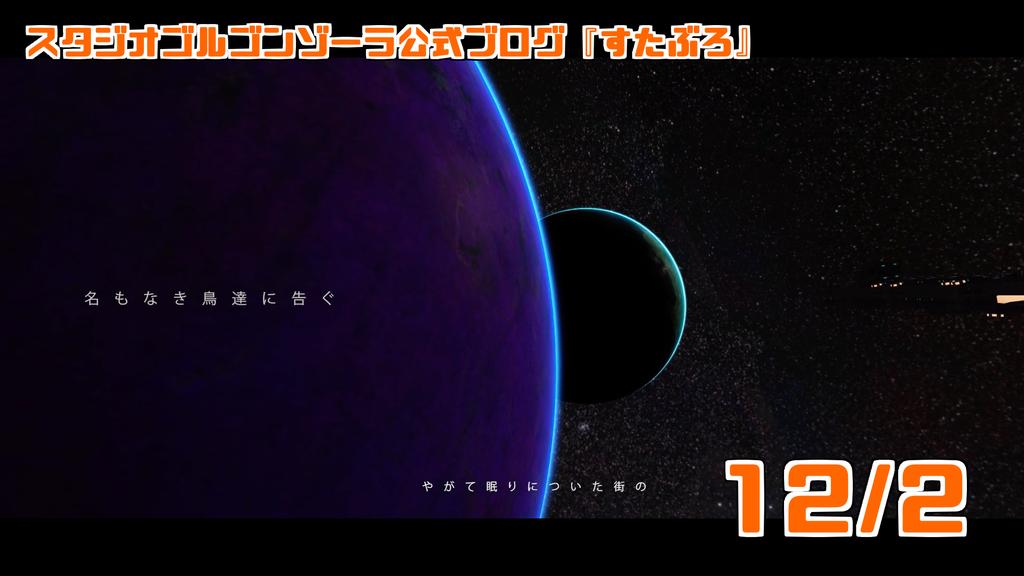 f:id:hakuto4645:20181202224725p:plain