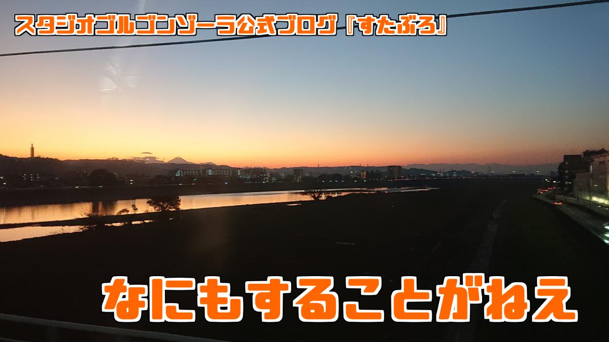 f:id:hakuto4645:20191201220811p:plain