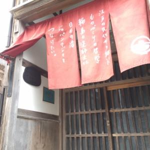 f:id:hakutou-a-since2004:20150411155352j:image:w360