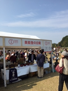 f:id:hakutou-a-since2004:20151120120242j:image