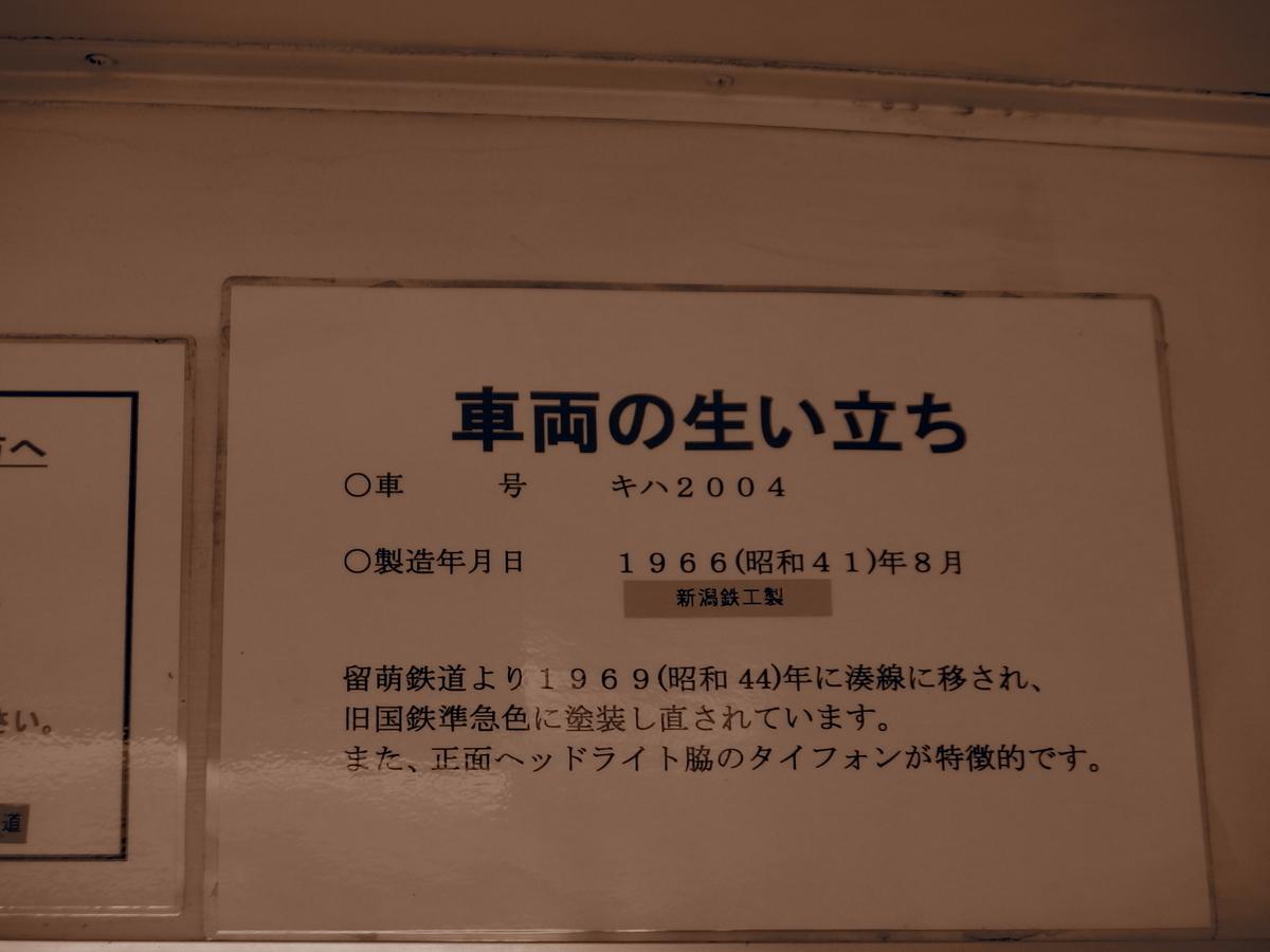 f:id:hakutsuru583:20210204204637j:plain
