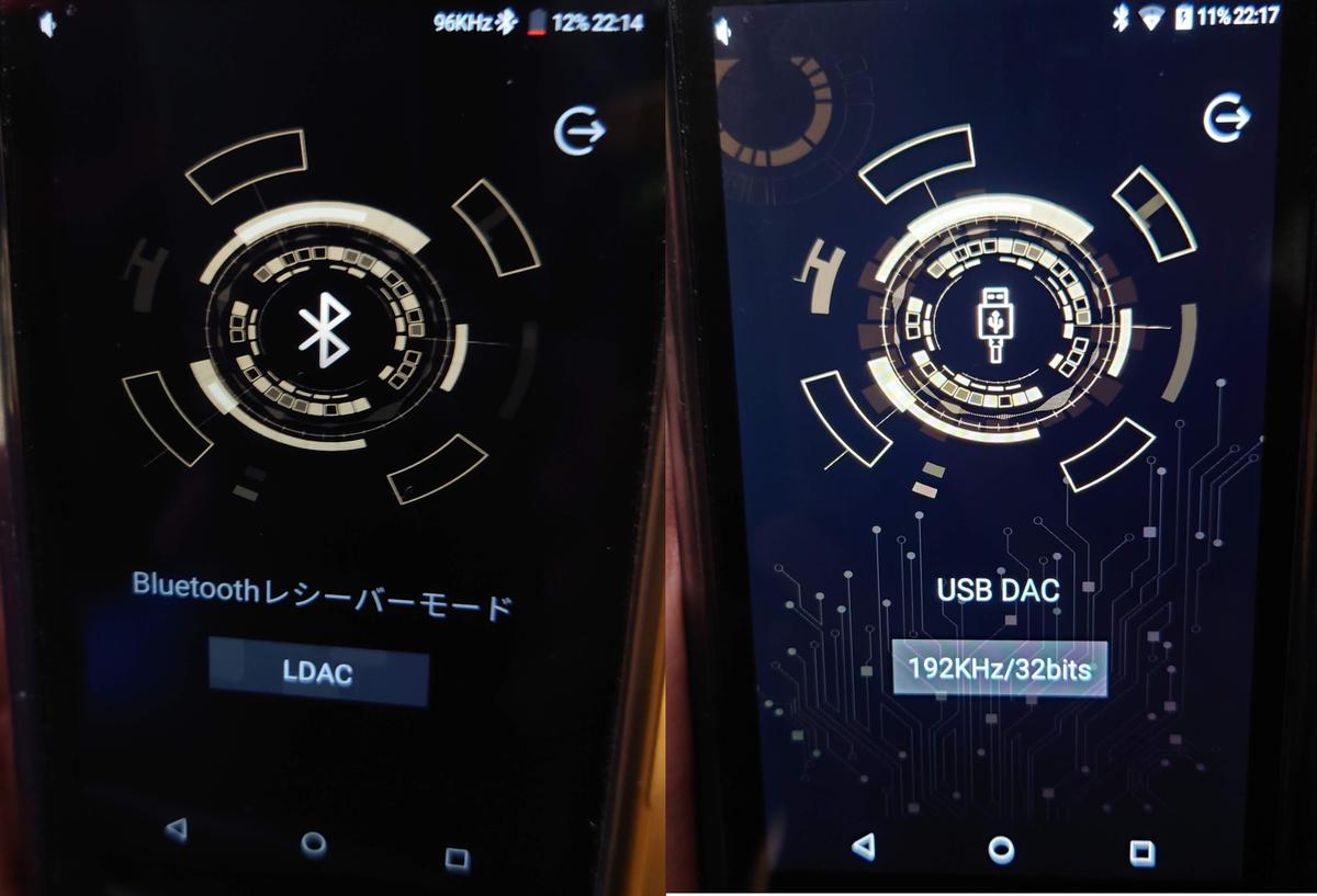 f:id:hakuukazuo5:20210601222512p:plain