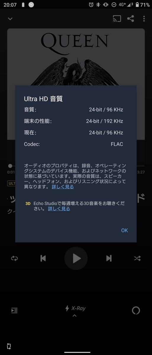 f:id:hakuukazuo5:20210605201030j:plain