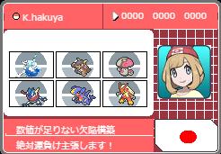 f:id:hakuya1109:20170719161752p:plain