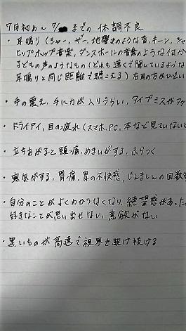 f:id:hal-minehiro:20160729002059j:plain