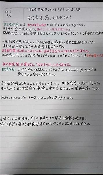 f:id:hal-minehiro:20160804001627j:plain
