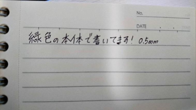 f:id:hal-minehiro:20160807012833j:plain