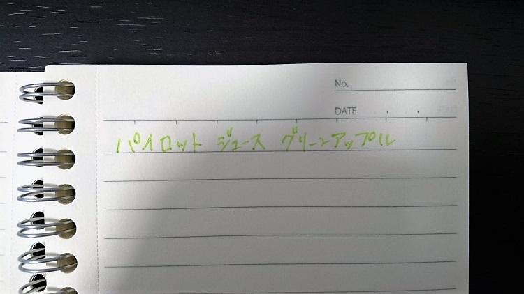 f:id:hal-minehiro:20160812073452j:plain