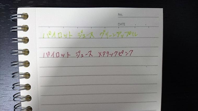 f:id:hal-minehiro:20160812074333j:plain