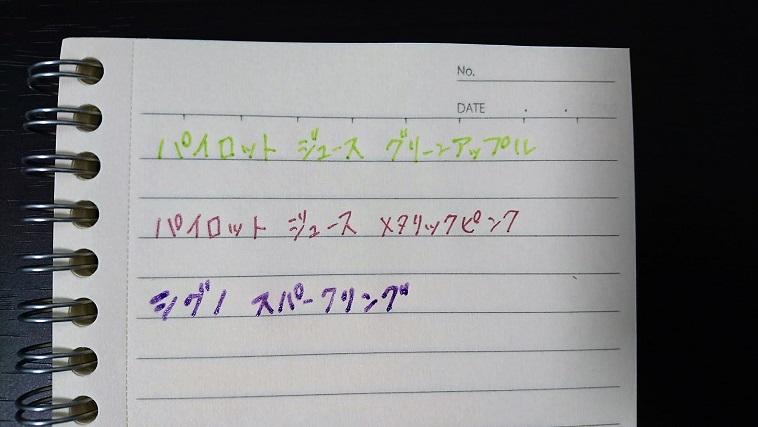 f:id:hal-minehiro:20160812074644j:plain