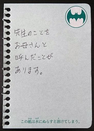 f:id:hal-minehiro:20160812145518j:plain