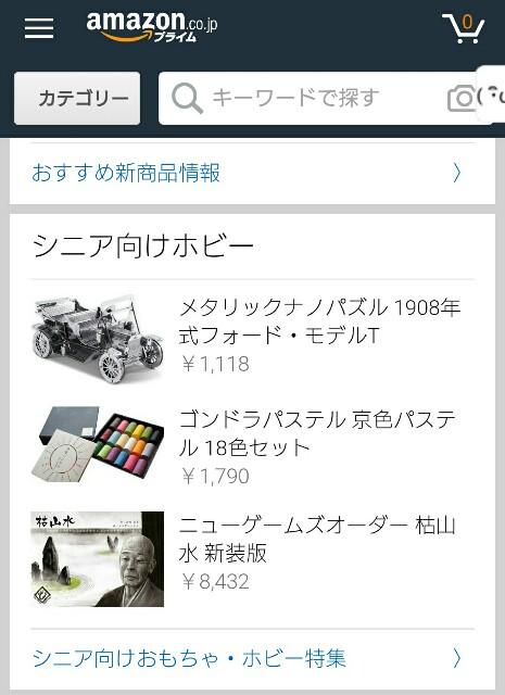 f:id:hal-minehiro:20160823031104j:plain
