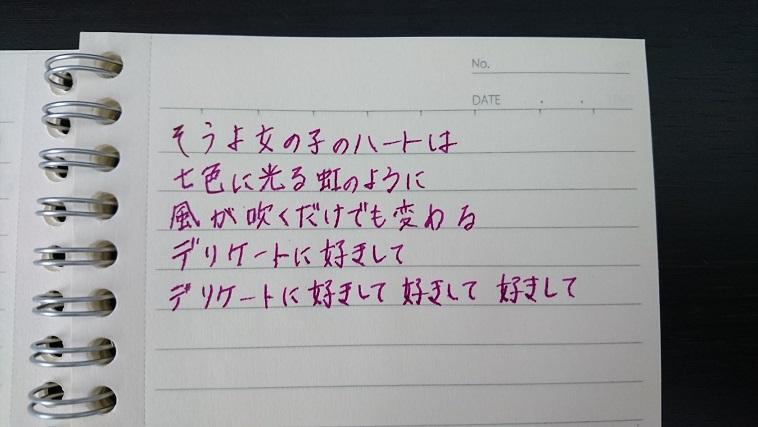 f:id:hal-minehiro:20160823134651j:plain