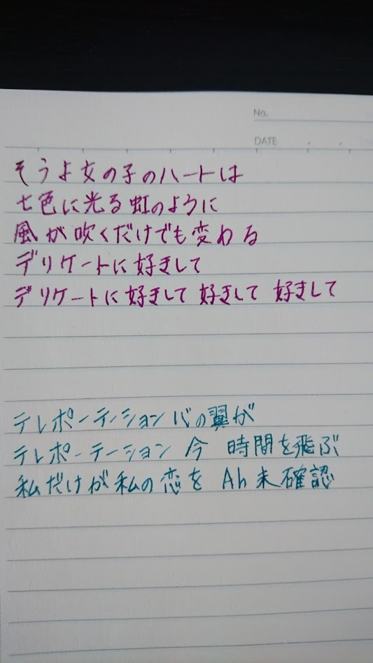 f:id:hal-minehiro:20160823135225j:plain